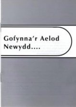 Gofynna` r Aelod Newydd from Alcoholics Anonymous (Great Britain) Ltd
